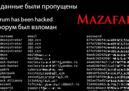 hacking-fourm.jpg