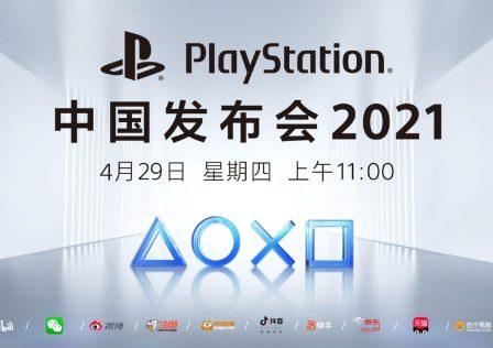 PlayStation-China-Showcase.jpg