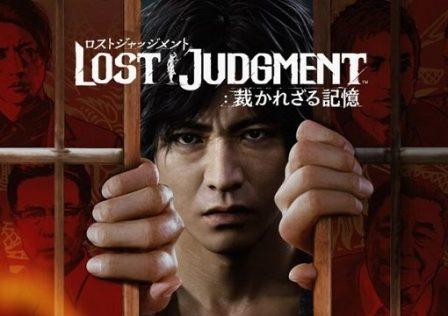 Lost-Judgment-Box-Art.jpg