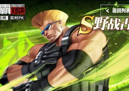Street-Fighter-Duel-Mobile-RPG-Guile-Main.jpg