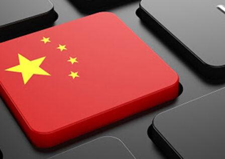 china-vulnerability-disclosure-program.jpg