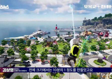 DokeV-Gameplay-Footage-Korean-TV-cover.jpg